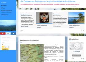 toposural.ru