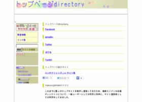toppage-directory.com