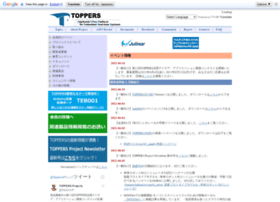 toppers.jp