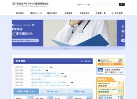topra-kenpo.com