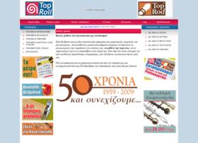 toproll.gr