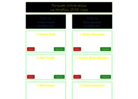 toprugames.ru