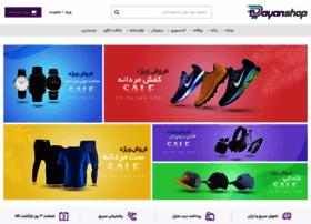 topsara.dayanshop.com