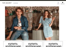 topsecret.com.ru