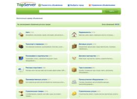 topserver.ru
