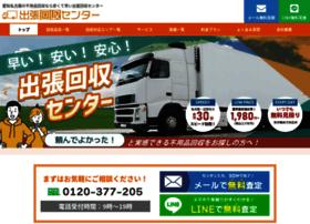 topservice-nagoya.net