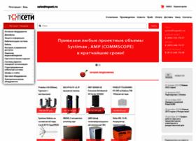 topseti.ru