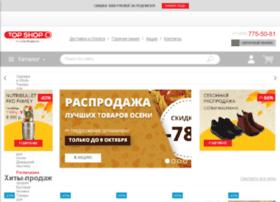 topshop.ru