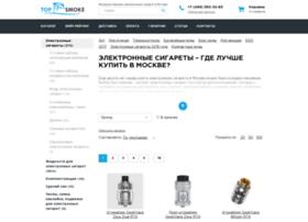 topsmoke.ru