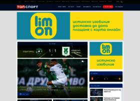 topsport.bg