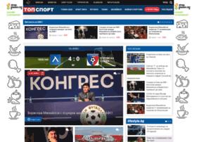 topsport.ibox.bg