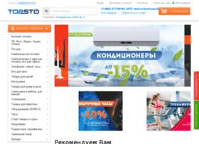 topsto.crimea.ua