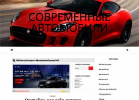topsupercar.ru