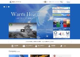 toptour.co.jp
