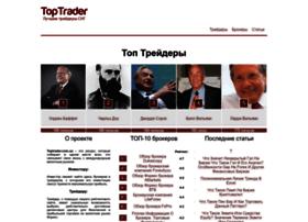 toptrader.com.ua