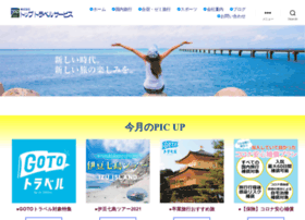 toptravel.co.jp