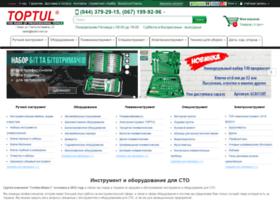 toptul.com.ua