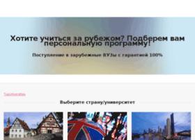 topuniversities.ru