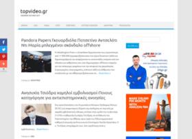 topvideo.gr