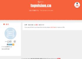 topvision.cn