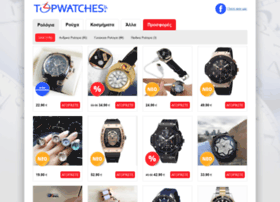 topwatches.gr