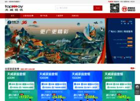 topway.com.cn