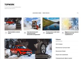 topwork.com.ua