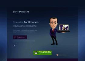 tor-browser.ru