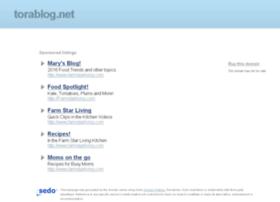 torablog.net