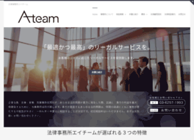 toranomon-idea.com