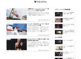 torapple.com