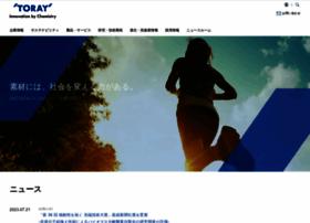 toray.co.jp