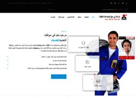 torby-reklamowki.pl