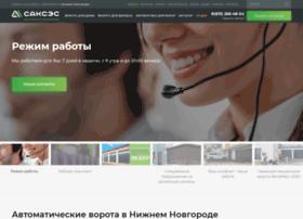tore-kursk.ru