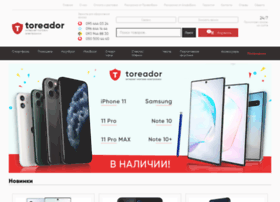 toreador.com.ua