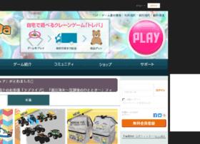 toreba.hangame.co.jp