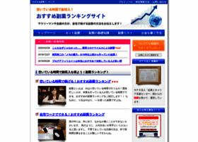 torebook.jp