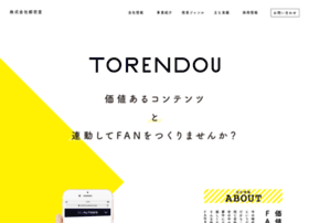 torendou.co.jp