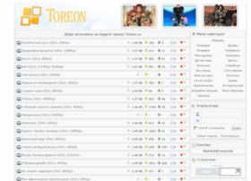 toreon.ru