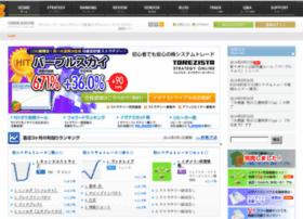 toresume.com