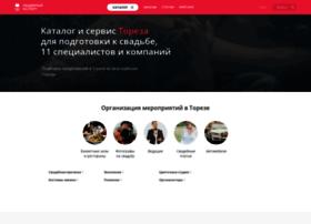 torez.unassvadba.ru
