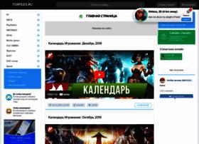 torfiles.ru