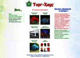 torg-house.ru