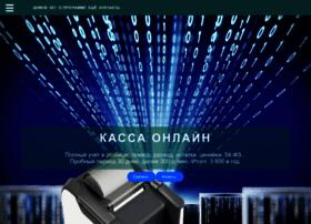 torg-soft.ru