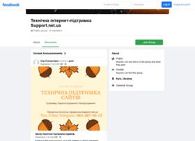 torg.alkar.net