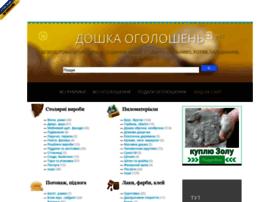 torg.ukrbio.com