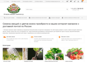torge.ru