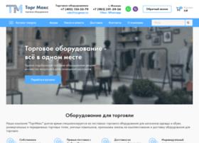 torgmax.ru