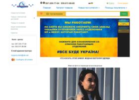 torgoviy-dom.com.ua