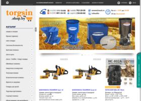 torgsin.shop.by